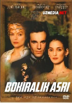 Aybsizlik / Bokiralik / Ma'sulyatsizlik asri Uzbek tilida O'zbekcha tarjima kino 1993 HD tas-ix skachat