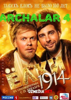 Archalar 4 / Yangi yil archasi 4 / Archa bayramlari 4 Rossiya kinosi Uzbek tilida O'zbekcha tarjima kino 2014 HD tas-ix skachat
