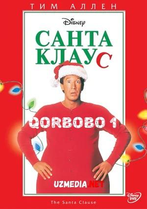 Santa Klaus 1 / Qorbobo 1 Uzbek tilida O'zbekcha tarjima kino 1994 HD tas-ix skachat