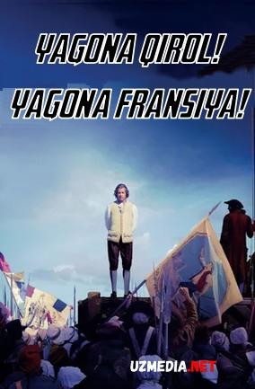 Yagona qirol - Yagona Fransiya Uzbek tilida O'zbekcha tarjima kino 2018 HD tas-ix skachat