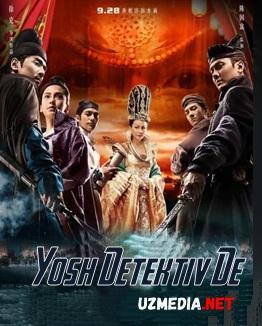 Ajdarho / Yosh Detektiv De: Dengiz ajdarxosining ko'tarilishi Uzbek tilida O'zbekcha tarjima kino 2013 HD tas-ix skachat