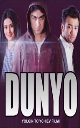 Dunyo Uzbek kino (Дунйо Узбек кино) HD tas-ix skachat