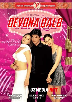 Devona qalb Hind kino Uzbek tilida O'zbekcha tarjima kino 1997 HD tas-ix skachat