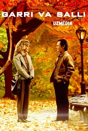 Garri va Salli / Garri Sally bilan uchrashganda Uzbek tilida O'zbekcha tarjima kino 1989 HD tas-ix skachat