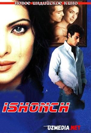 Ishonch Hind kino Uzbek tilida O'zbekcha tarjima kino 2005 HD tas-ix skachat