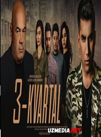 3-kvartal (o'zbek film) | 3-квартал (узбекфильм) 2020 HD tas-ix skachat