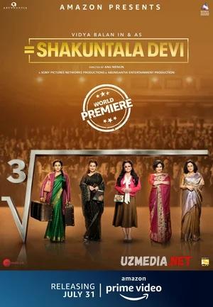 Shakuntala Devi: Kiberhonim / Kompyuter odam Hind kino Premyera 2020 Uzbek tilida O'zbekcha tarjima kino HD tas-ix skachat