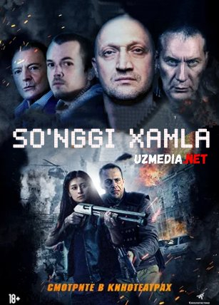 So'nggi xamla / So'nggi hujum / So'nggi hamla / So'nggi jang Premyera Uzbek tilida O'zbekcha tarjima kino 2018 HD tas-ix skachat