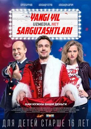 Yangi yil sarguzashtlari Premyera Rossiya filmi Uzbek tilida O'zbekcha tarjima kino 2018 HD tas-ix skachat