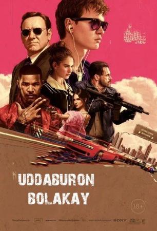Mittivoy rulda / Bolakay rulda Uzbek tilida O'zbekcha tarjima kino 2017 HD tas-ix skachat