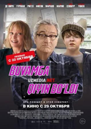 Buvamga qiyin bo'ldi / Bobom bilan urush Premyera 2020 Uzbek tilida O'zbekcha tarjima kino HD tas-ix skachat