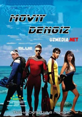 Moviy dengiz Hind kino / Мовий денгиз Хинд кино Uzbek tilida O'zbekcha tarjima kino 2009 HD tas-ix skachat