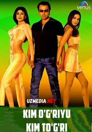 Kim o'g'riyu, Kim to'g'ri Hind kino Uzbek tilida O'zbekcha tarjima kino 2002 HD tas-ix skachat