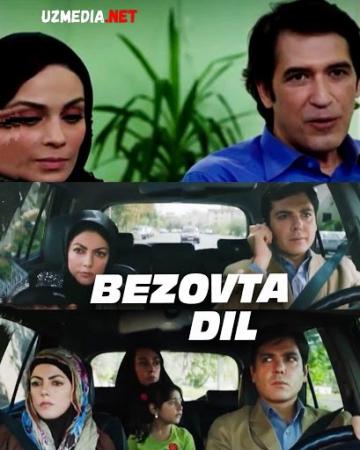 Bezovta dil Eron filmi Uzbek tilida O'zbekcha tarjima kino 2019 HD tas-ix skachat