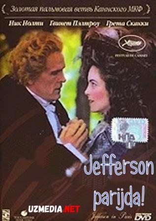 Djefferson Parijda Uzbek tilida O'zbekcha tarjima kino 1995 HD tas-ix skachat
