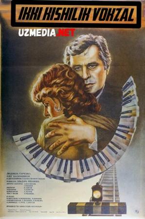Ikki / 2 kishilik vokzal SSSR kinosi Uzbek tilida O'zbekcha tarjima kino 1982 HD tas-ix skachat
