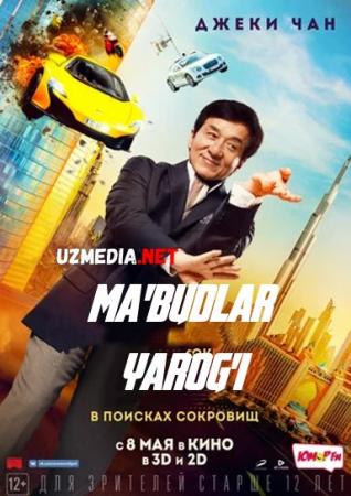 Mabudlar Yarog'i: Xazinani Izlab Uzbek tilida O'zbekcha tarjima kino 2017 HD tas-ix skachat