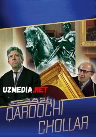 Qaroqchi chollar / Qadimgi qaroqchilar Uzbek tilida O'zbekcha tarjima kino 1971 HD skachat