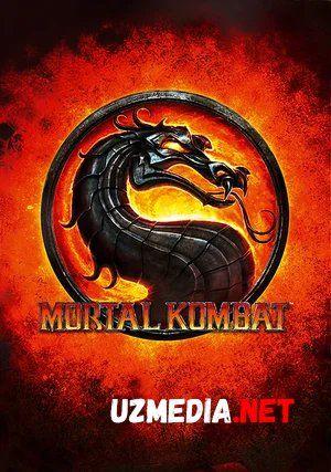 Mortal Kombat / Mortal Combat / O'lik jang / O'lim jangi / Urush Uzbek tilida O'zbekcha tarjima kino 2021 HD tas-ix skachat