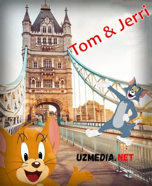 Tom & Djerriy / Tom va Jerri Premyera Multfilm Uzbek tilida tarjima 2021 HD O'zbek tilida tas-ix skachat