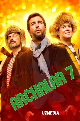 Archalar 7 / Yangi yil archasi 7 / Archa bayramlari 7 Rossiya kinosi Uzbek tilida O'zbekcha tarjima kino 2018 HD tas-ix skachat