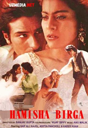 Xamisha birga / Doim birga Xind kino Uzbek tilida O'zbekcha tarjima kino 1997 Full HD tas-ix skachat
