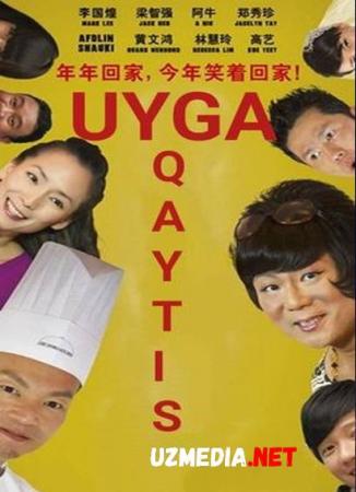 Uyga qaytish / Uyga kelish Uzbek tilida O'zbekcha tarjima kino 2011 HD tas-ix skachat