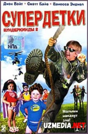 Ajoyib Kichkintoy 2 / G'aroyib Kichkintoylar 2 / Super bolalar 2: Vunderkindlar Uzbek tilida O'zbekcha tarjima kino 2004 HD tas-ix skachat