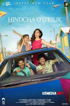 Hindcha o'g'rilik / Xindcha o'g'rilik Premyera 2020 Hind kino Uzbek tilida O'zbekcha tarjima kino HD tas-ix skachat