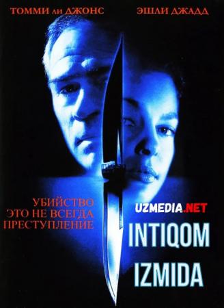 Intiqom izmida / Ikki tomonlama xavf Uzbek tilida O'zbekcha tarjima kino 1999 Full HD tas-ix skachat