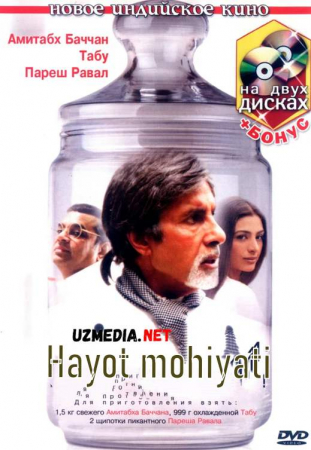 Hayot mohiyati / Xayot moxiyati Hind kino Uzbek tilida O'zbekcha tarjima kino 2007 Full HD tas-ix skachat