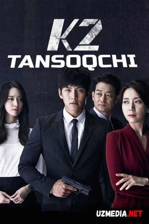 Tansoqchi / K2 Koreya seriali 1-2-3-4-5-6-7-8-9-10-11-12-13-14-15-16-17-18-19-20-21-22-23-24-25-26-27-28-29-30 qismlar 2016 HD skachat
