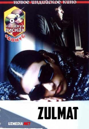 Zulmat Hind kino / Oxirgi umid Hind kino Uzbek tilida O'zbekcha tarjima kino 2005 Full HD tas-ix skachat