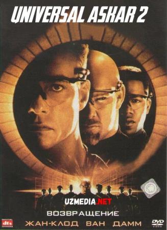 Universal Askar 2 / Universal askar 2 1999 Uzbek tilida O'zbekcha tarjima kino Full HD tas-ix skachat