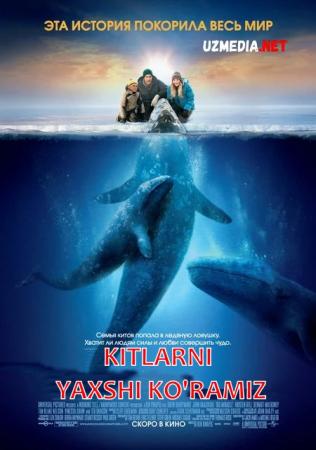 Kitlarni yaxshi ko'ramiz Uzbek tilida O'zbekcha tarjima kino 2012 Full HD tas-ix skachat
