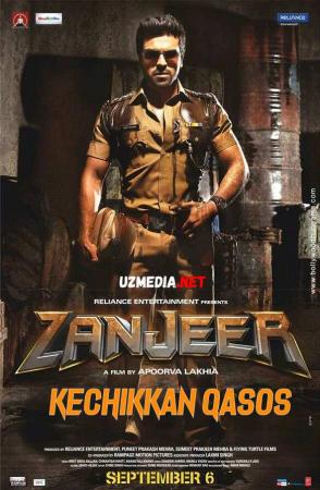 Kechikkan qasos / Kechikgan qasos / Zanjir Hind kino Uzbek tilida O'zbekcha tarjima kino 2013 Full HD tas-ix skachat