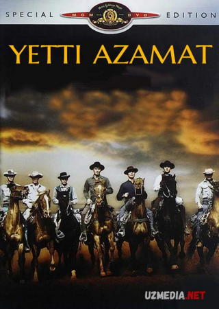 Yetti / 7 azamat / Ajoyib yettilik Uzbek tilida O'zbekcha tarjima kino 1960 Full HD tas-ix skachat
