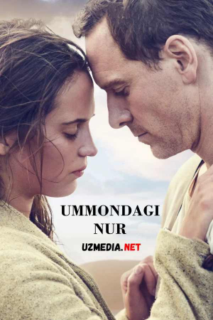 Ummondagi nur / Okeandagi yorug'lik Uzbek tilida O'zbekcha tarjima kino 2016 Full HD tas-ix skachat