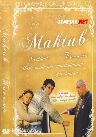 Maktub Мактуб O'zbek kino 2013 Full HD tas-ix skachat