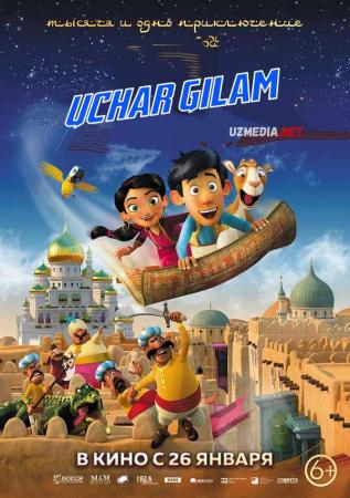 Uchar gilam / Gilam-samolyot Multfilm Uzbek tilida tarjima 2018 Full HD O'zbek tilida tas-ix skachat