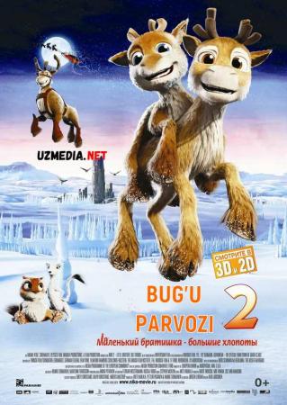 Bug'u parvozi 2 / Niko 2 Multfilm Uzbek tilida tarjima 2012 Full HD O'zbek tilida tas-ix skachat