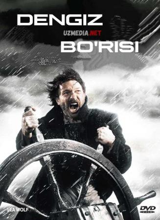 Dengiz bo'risi / Денгиз буриси Uzbek tilida O'zbekcha tarjima kino 2008 Full HD tas-ix skachat