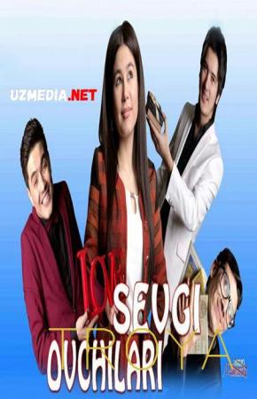 Sevgi ovchilari (o'zbek film) | Севги овчилари (узбекфильм) 2014 Full HD tas-ix skachat