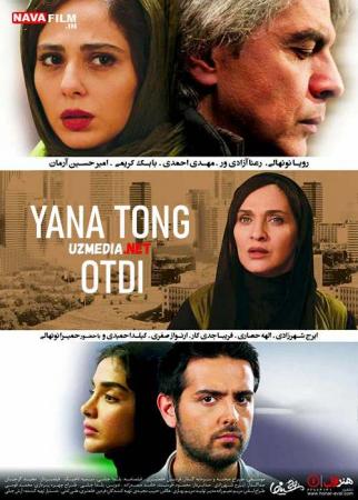 Yana tong otdi Eron filmi Premyera Uzbek tilida O'zbekcha tarjima kino 2015 Full HD tas-ix skachat