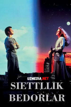 Siettllik bedorlar Uzbek tilida O'zbekcha tarjima kino 1993 Full HD tas-ix skachat