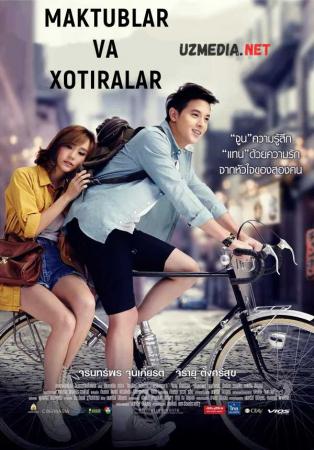 Maktublar va xotiralar / Xatlar va Hotiralar Uzbek tilida O'zbekcha tarjima kino 2014 Full HD tas-ix skachat
