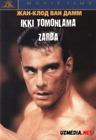 Ikki / 2 tomonlama Qo'shaloq zarba Premyera Uzbek tilida O'zbekcha tarjima kino 1991 Full HD tas-ix skachat