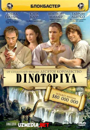 Dinotopiya / Sehrli tosh / Sexrli tosh 1-2-3-4-5-6-7-8-9-10 Barcha qismlar 2002 Uzbek tarjima O'zbek tilida HD tas-ix skachat
