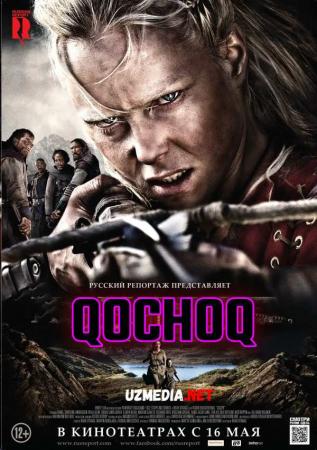 Qochoq / Mahbus. Qochish Premyera Uzbek tilida O'zbekcha tarjima kino 2012 Full HD tas-ix skachat