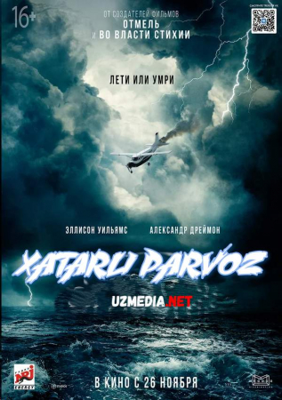 Xatarli parvoz / Ufq chizig'i / Ufq chiziqlari / Gorizont chizig'i Premyera 2020 Uzbek tilida O'zbekcha tarjima kino Full HD tas-ix skachat
